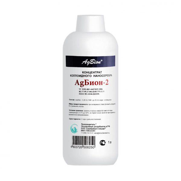 Концентрат наносеребра AgBion-2 1л